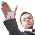 TMG_card_trick